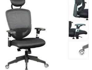 Πολυθρόνα διευθυντή από ύφασμα mesh σε μαύρο χρώμα 65x62x114/125