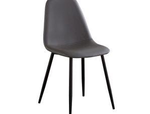 """Καρέκλα """"CELINA"""" μεταλλική-τεχνόδερμα σε χρώμα γκρι 45x54x85"""
